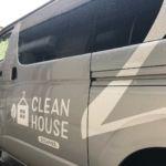 CleanHouseKun